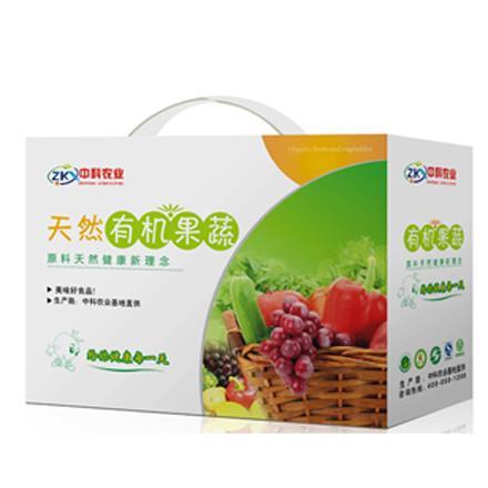【中科農業】258元蔬菜禮盒(僅限北京天津發貨,蔬菜總量8份起訂)