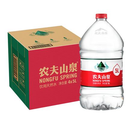 農夫山泉 飲用水 飲用天然水5L*4桶 整箱裝 桶裝水