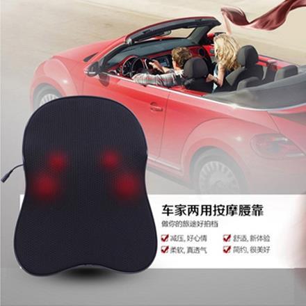 三和松石C5车载家居两用按摩靠垫腰部背部颈部按摩肩部多功能按摩靠枕一键启动 黑色 1