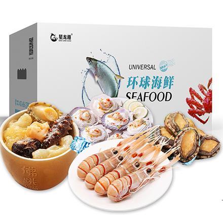 星龍港海鮮禮盒——前程似錦