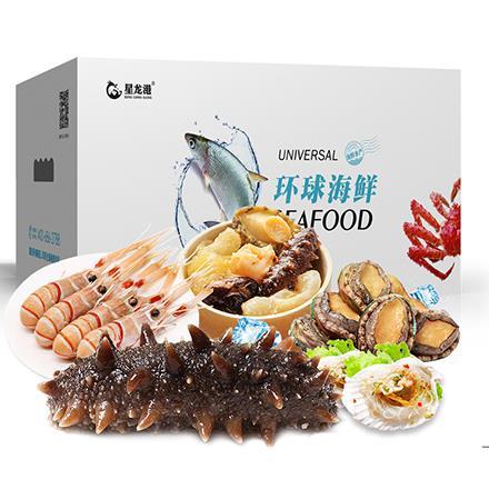 星龍港海鮮禮盒——龍騰四海