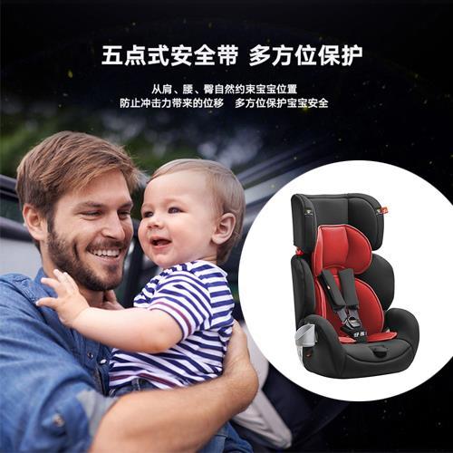 好孩子汽车安全座椅-CS698