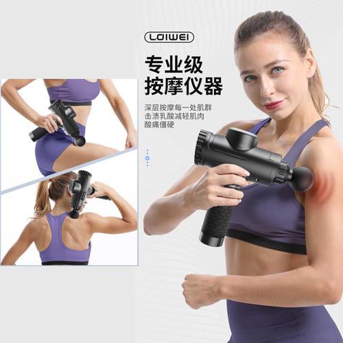 勒德威筋膜槍按摩槍肌肉放松器高頻震動電動深層運動按摩器 F330