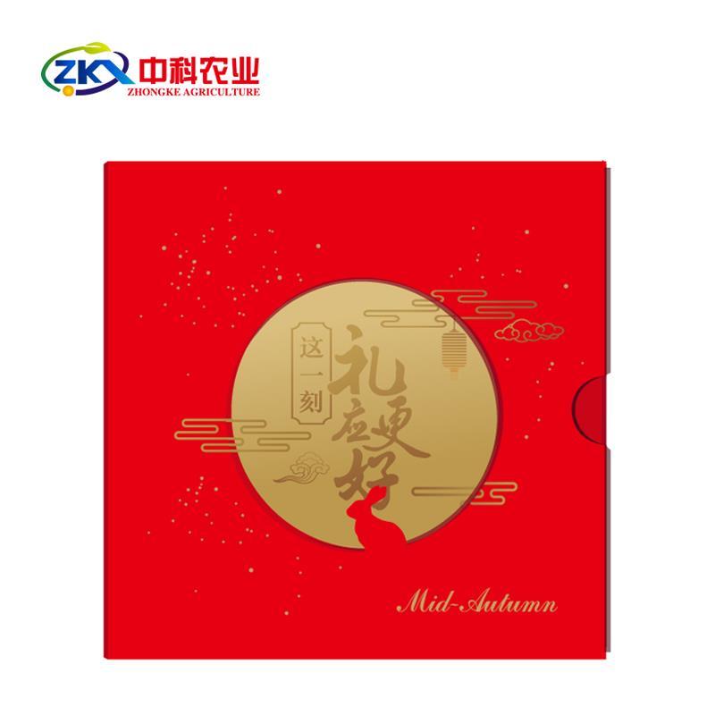 【中科農業】498元禮品卡/提貨券/禮品券/禮品冊/電子卡券
