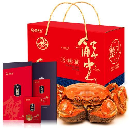 星龍港 大閘蟹禮券598型(2.5-3.0母3.5-4.0公 各4只)生鮮螃蟹禮盒 禮品卡 海鮮水產