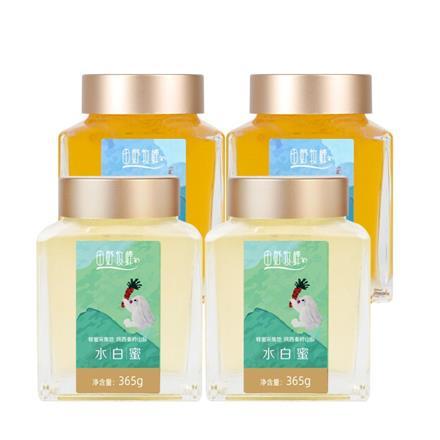 田野牧蜂水白蜜 出口優等單花蜜 高活性成熟原蜜 金獎蜂蜜