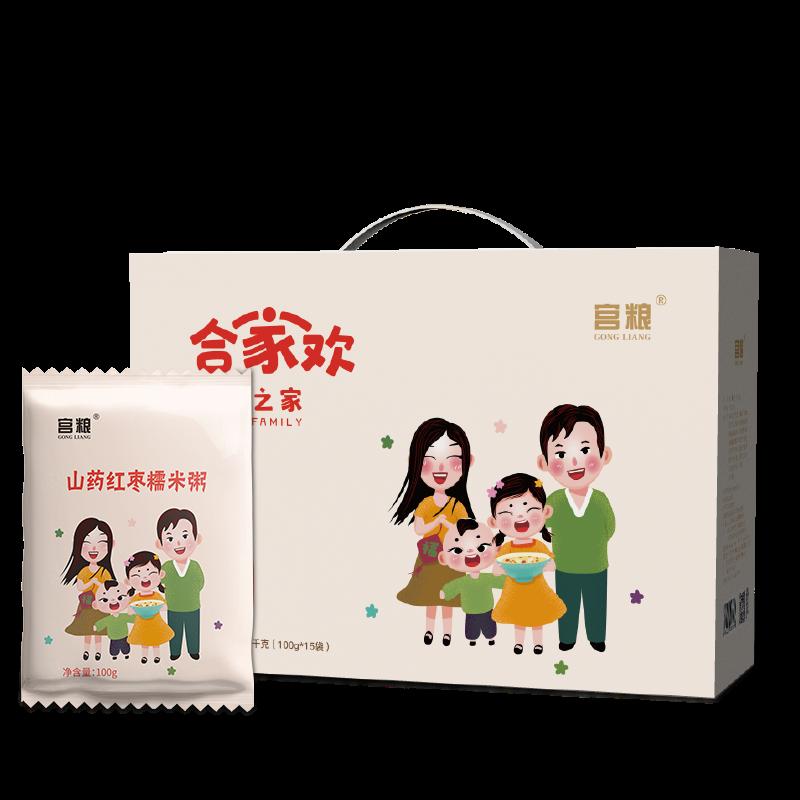 宮糧每日粥米禮盒—幸福之家1500g