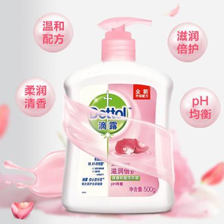 滴露Dettol健康抑菌洗手液滋潤倍護500g 抑菌99.9% 兒童洗手液