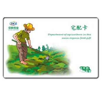 【中科農業】3-5人蔬菜半年宅配卡券