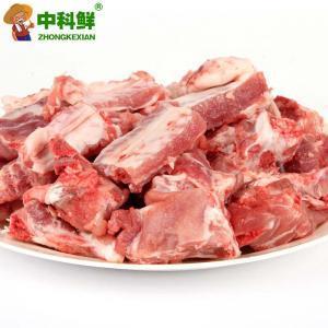 【中科鮮】 土豬排骨 新鮮小排骨500g