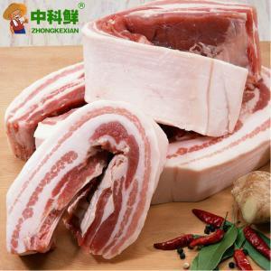 【中科鮮】 鮮肉五花肉500g