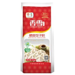 福临门面粉麦芯多用途小麦粉高筋饺子粉 香雪筋爽饺子粉1kg*2