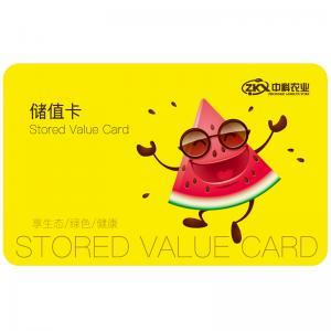 【中科农业】2000元储值卡、礼品卡、礼品券、购物卡