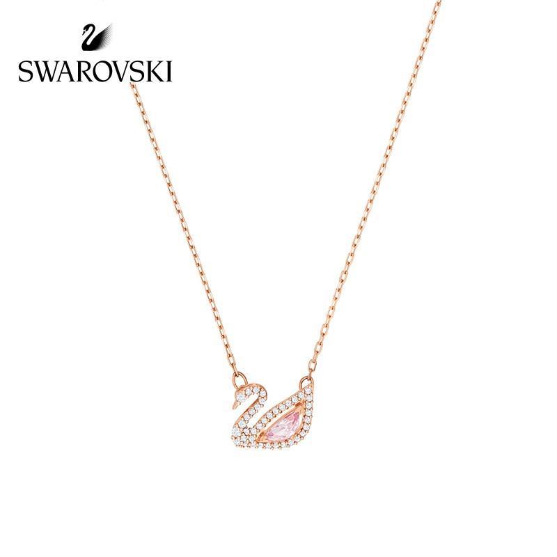 Swarovski施華洛世奇 粉色天鵝項鏈