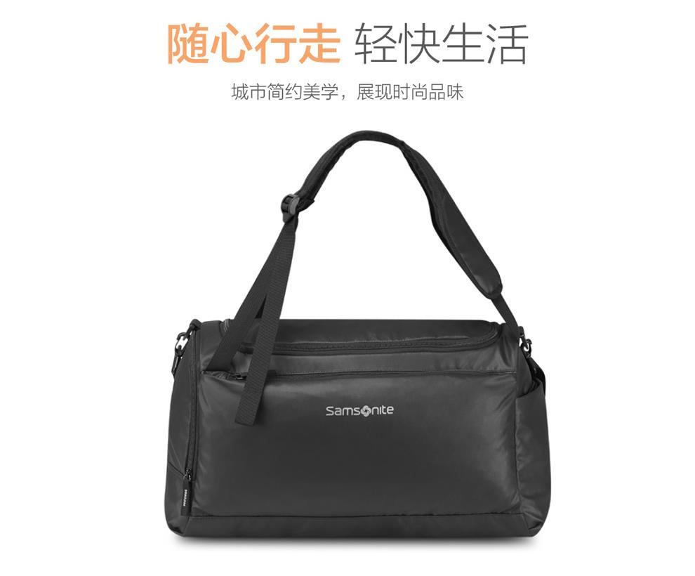 新秀丽旅行包男大容量手提包商务多功能背包健身包男女 新秀丽健身旅行包SN-150E