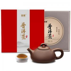 宮糧云南老樹普洱茶(生茶)禮盒裝