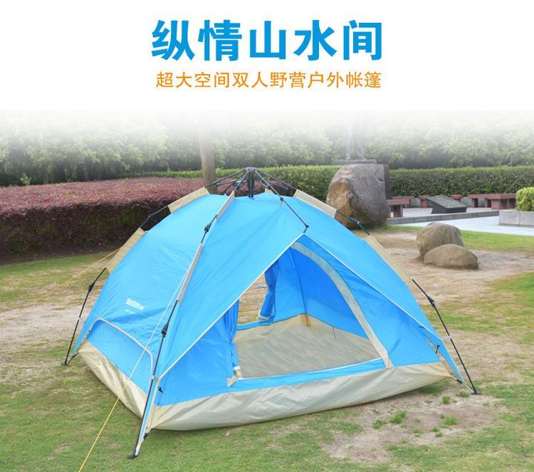 纵贯线双人双层自动帐篷ZP-11A