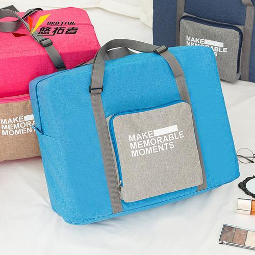悠拓者韓版可折疊旅行包 短途出差旅游手提行李包防水大容量旅行袋休閑運動包健身包  YT-B004
