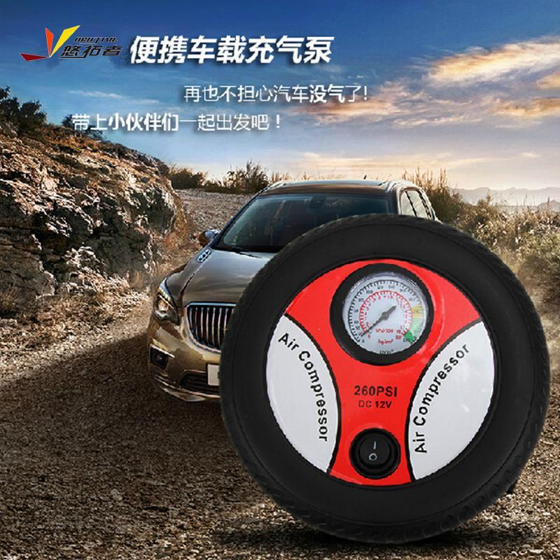 車載充氣泵 汽車充氣泵 汽車打氣泵 輪胎打氣筒 車用 車載 12V 便攜式電動充氣泵新車新款汽車用品 車載便攜充氣泵(1臺) YT-QB001