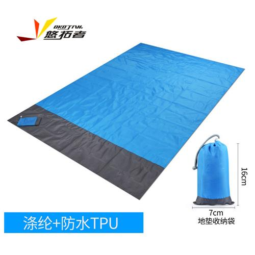 超輕防潮野餐墊 戶外野餐墊防潮地墊子沙灘墊薄款折疊輕便收納帶地釘 藍灰色  YT-DZ005  2*1.4米