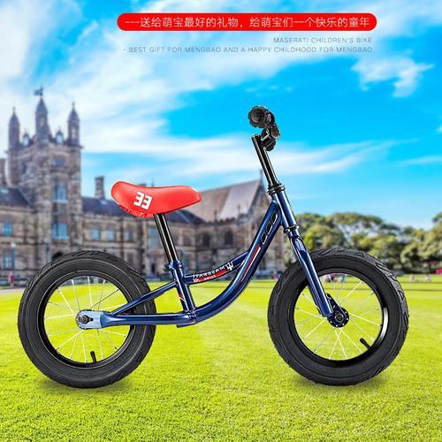 瑪莎拉蒂兒童平衡車自行車2-3-4-5歲滑步車幼兒男女寶寶小孩滑行兩輪無腳踏單車 藍色