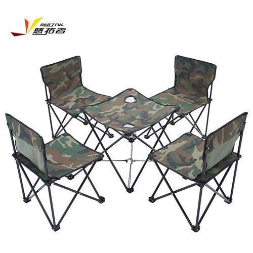 野外桌椅戶外折疊桌椅單價五件套超戶外便捷折疊餐桌椅 迷彩三件套 YT-ZY001