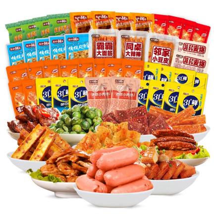 鹽津鋪子 零食大禮包1001g 約60包17種口味送女友兒童生日禮物肉類零食休閑零食小吃