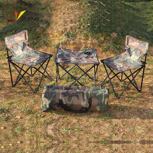 悠拓者 野外桌椅户外折叠桌椅单价三件套超户外便捷折叠餐桌椅 迷彩三件套 YT-ZY002