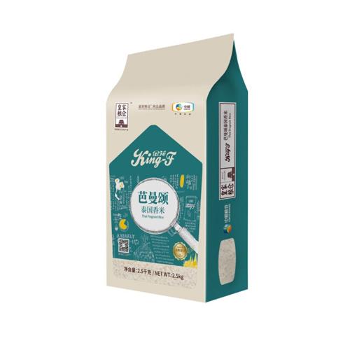中粮皇家粮仓金花芭曼颂泰国香米2.5kg