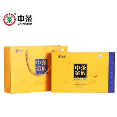 中茶普洱茶 布朗山老树小方砖金砖普洱生茶伴手礼盒288g 中粮茶叶 中茶金砖生茶礼盒装288g