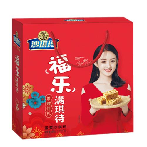 徐福记糖果礼盒糕点春节年货礼品饼干点心混合零食小吃大礼包送人送礼礼盒 福乐1012g