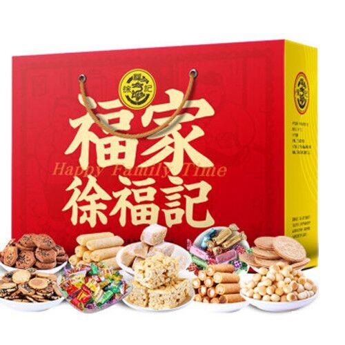 徐福记糖果礼盒糕点春节年货礼品饼干点心混合零食小吃大礼包送人送礼礼盒 福家1008g