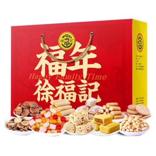 徐福记糖果礼盒糕点春节年货礼品饼干点心混合零食小吃大礼包送人送礼礼盒 福年1352g