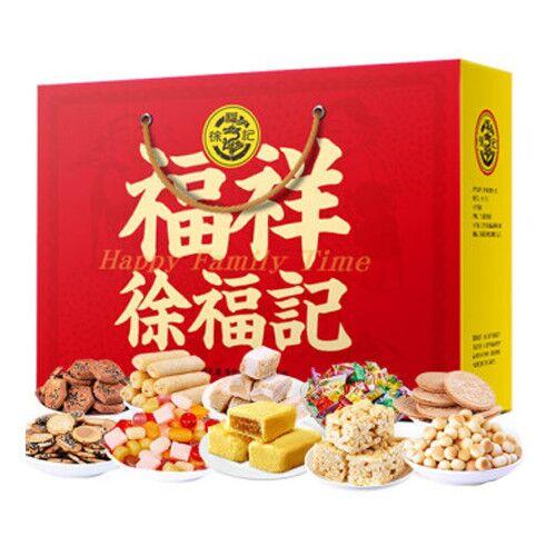 徐福记糖果礼盒糕点春节年货礼品饼干点心混合零食小吃大礼包送人送礼礼盒 福祥1662g