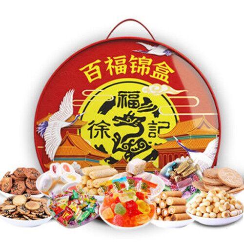 徐福记糖果礼盒糕点春节年货礼品饼干点心混合零食小吃大礼包送人送礼礼盒 百福锦礼1288g