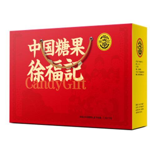 徐福记糖果礼盒糕点春节年货礼品饼干点心混合零食小吃大礼包送人送礼礼盒 中国糖果1368g