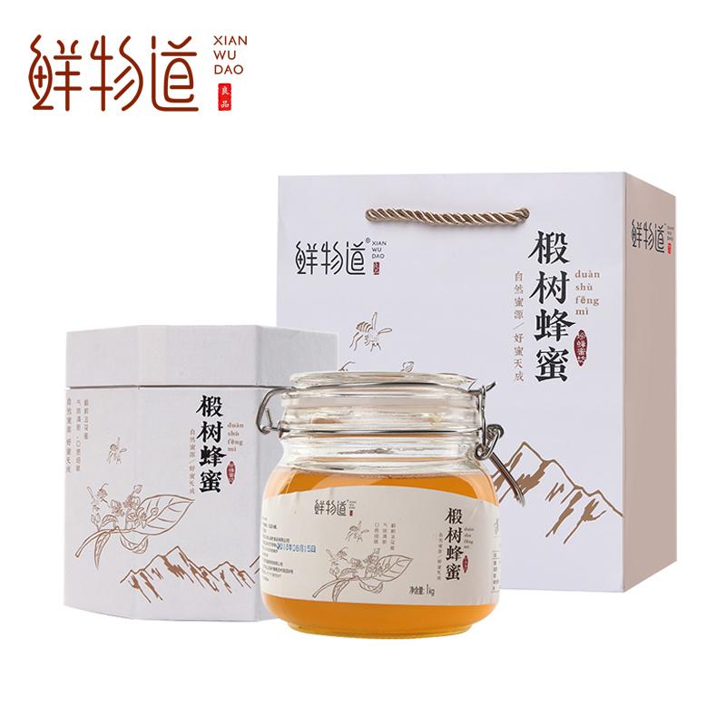 鲜物道—东北黑蜂椴树蜜礼盒装1000g