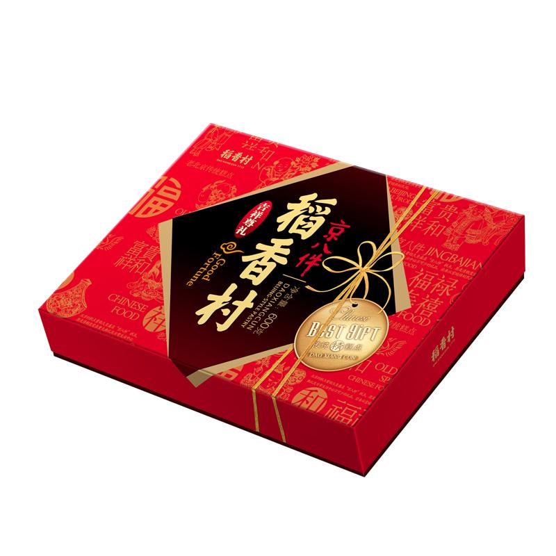 稻香村 糕点礼盒传统小吃京八件点心特产零食大礼包送礼礼品年货老人食品中秋节月饼 稻香村年货吉祥尊礼600g