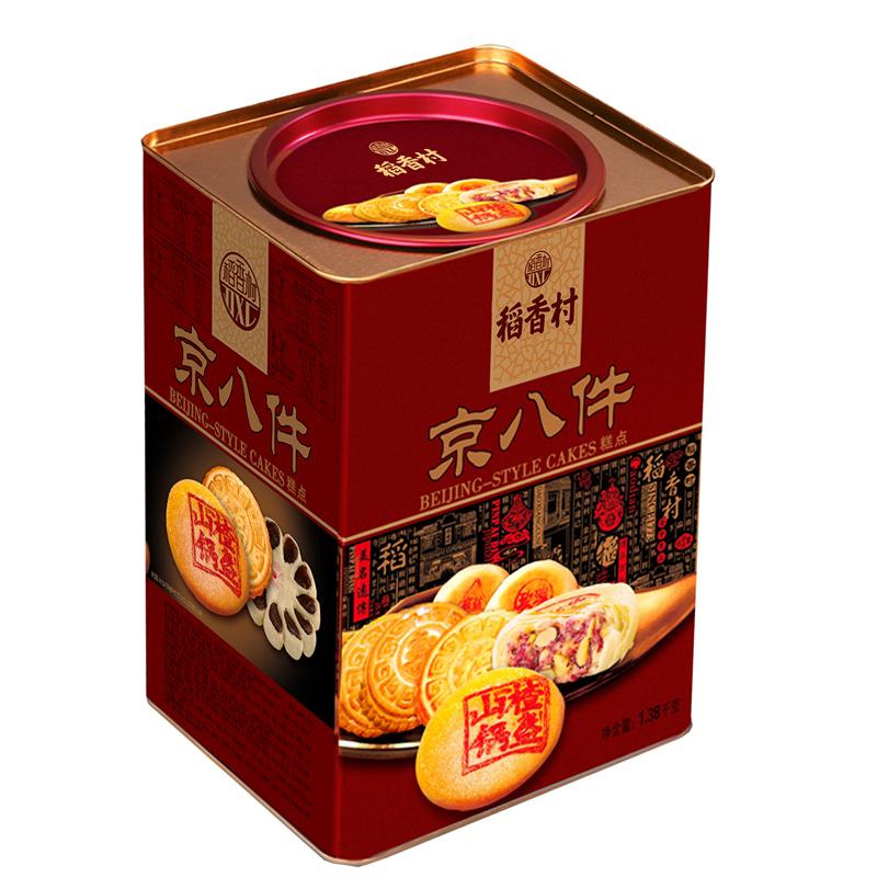 稻香村京八件1380g铁罐装中式传统糕点礼盒传统糕点心