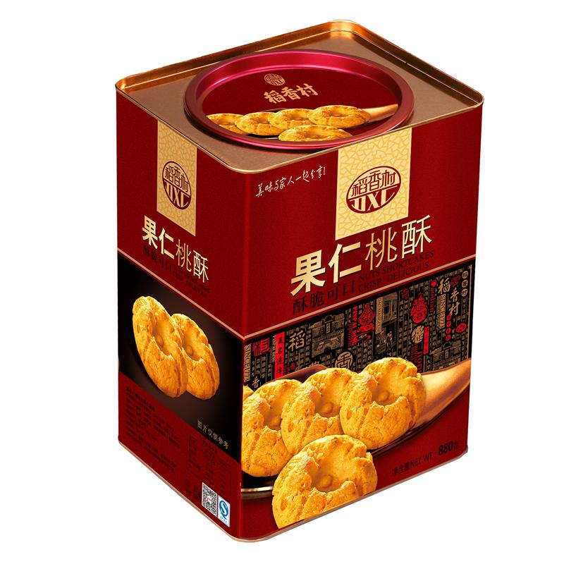 稻香村 糕点礼盒装880g果仁桃酥铁桶装传统糕点休闲零食饭后茶点