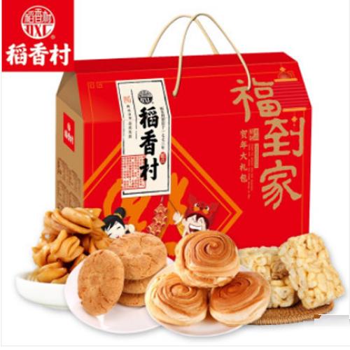 稻香村 糕点礼盒饼干蛋糕点心传统特产小吃福到家731g