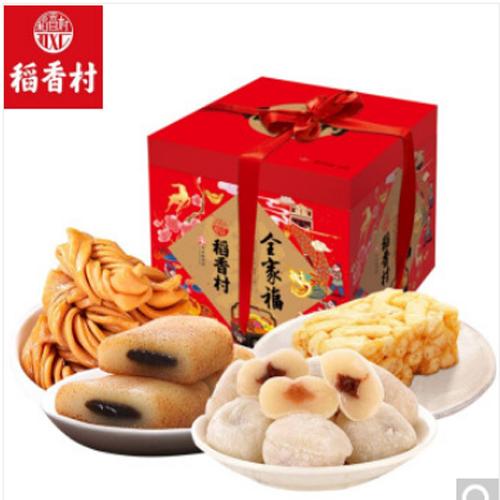 稻香村 糕点礼盒饼干蛋糕点心传统特产小吃全家福1070g