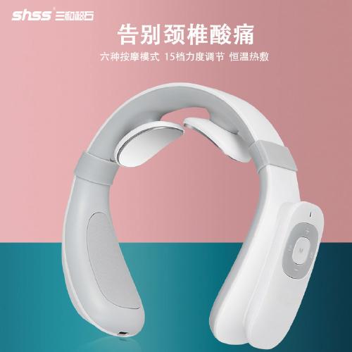 三和松石(SHSS)SH-J330 颈椎按摩仪热敷按摩U型枕