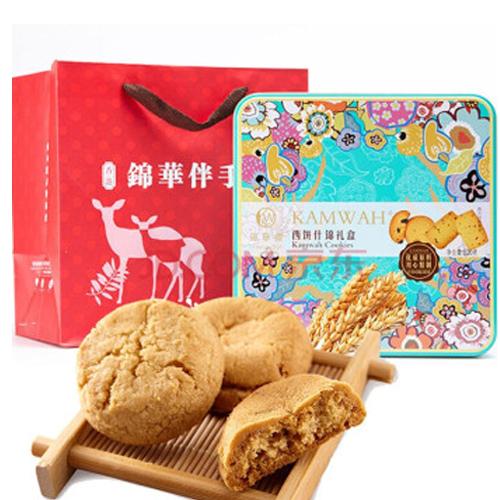 香港锦华-西饼什锦礼盒500g