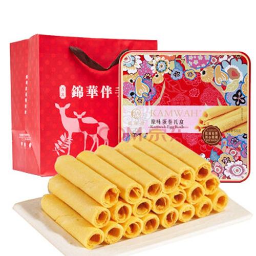 香港锦华-原味蛋卷礼盒500g