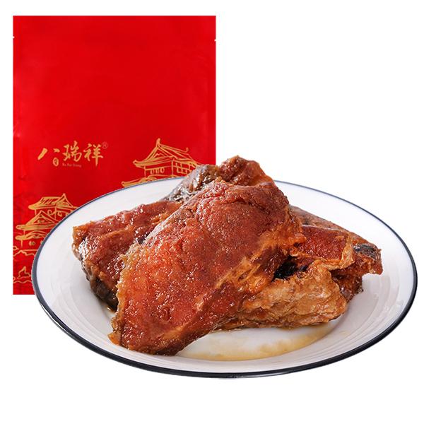 八瑞祥蜜汁熟食熏鱼200g鲜嫩可口卤味零食开袋即食加热食用皆可