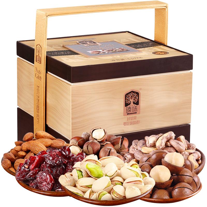 臻味环球尊享坚果礼盒1.57kg