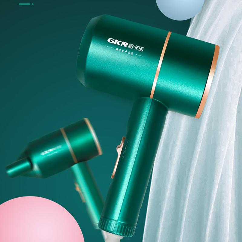 GKN格卡诺吹风机电吹风家用大功率冷热风恒温护发吹风筒发廊美发吹发器