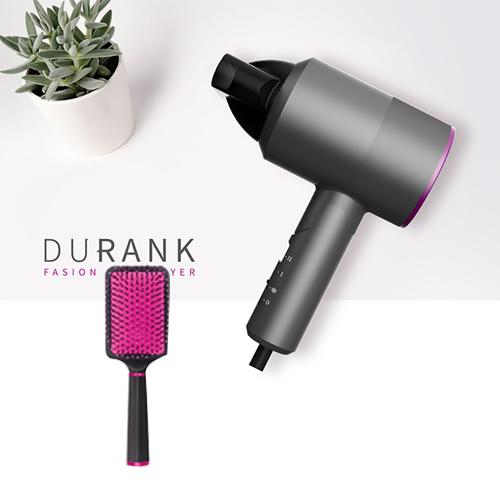 杜兰克美发吹风筒&气垫梳套装F-HD01A