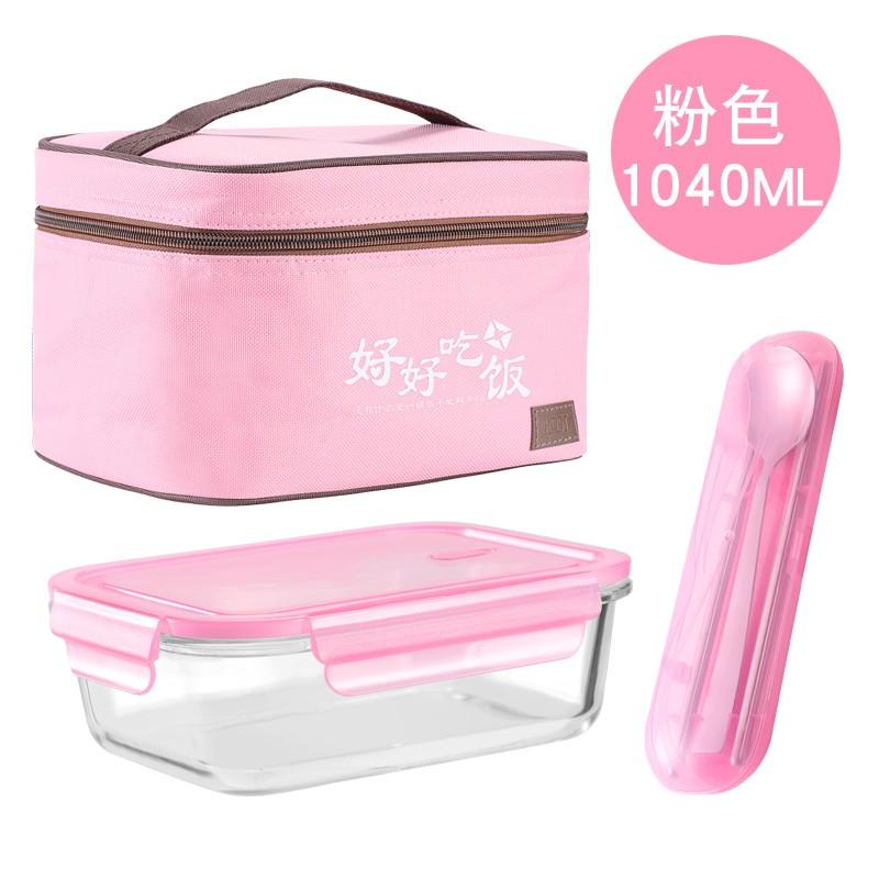 华典世通 耐热玻璃饭盒 大号微波炉专用加热保鲜盒套装 大容量密封碗带盖食品餐盒便当盒子附保温袋 粉色